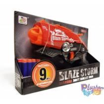 Бластер Типа Nerf Blaze Storm ZC7099 Револьвер