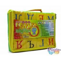 "Кубики ""Розумна іграшка"" Русский алфавит 046"