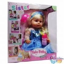 """Пупс Yale Baby """"Sister"""" BLS0071 С волосами"""